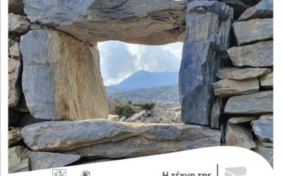 Τριήμερες εκδηλώσεις για την τέχνη της ξερολιθιάς στα Ανώγεια με τη συμμετοχή των Ανθέων της Πέτρας