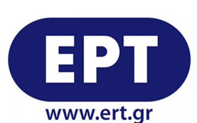 Συνέντευξη του προέδρου των Ανθέων κ. Γ. Τσιαούση στο ραδιόφωνο της ΕΡΤ