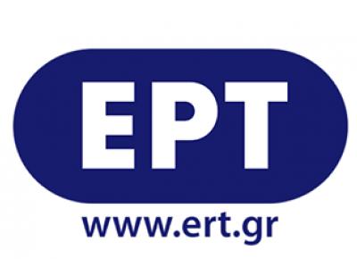 Ο πρόεδρος των Ανθέων στο ραδιόφωνο της ΕΡΤ την Τρίτη 25 Ιουλίου!