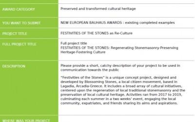 Υποψηφιότητα των Ανθέων της Πέτρας για βράβευση από την Ευρωπαϊκή Επιτροπή