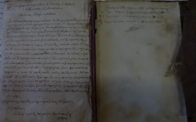 Αντίγραφο του συμφωνητικού κατασκευής της προεπαναστατικής εκκλησίας στο Ναζήρι Μεσσηνίας
