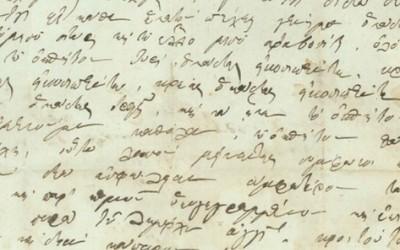 Το παλαιότερο αρχειακό έγγραφο για την κατασκευή σπιτιού από Λαγκαδινούς μαστόρους στο αρχείο των Ανθέων της Πέτρας
